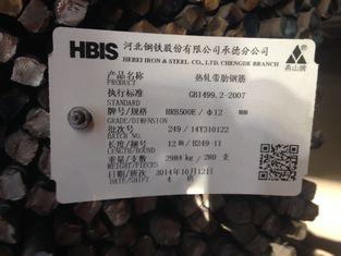 China 8m / 10m Seismic Steel Buildings Kit , Compressive Reinforced Steel Bars supplier