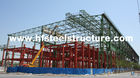 China Prefabricated Metal And Traditional /Lightweight Portal Frame Commercial Steel Buildings factory